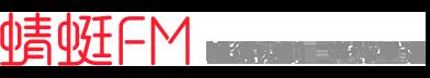有声小说-有声读物-电台广播在线听书-蜻蜓FM
